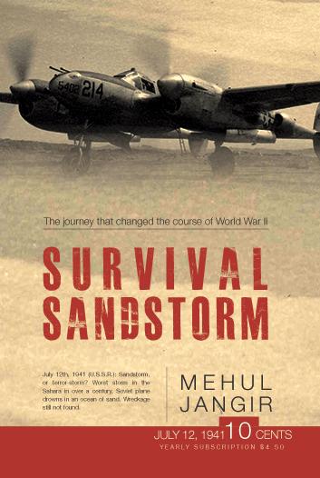 survival-sandstorm_FRONT_final_website