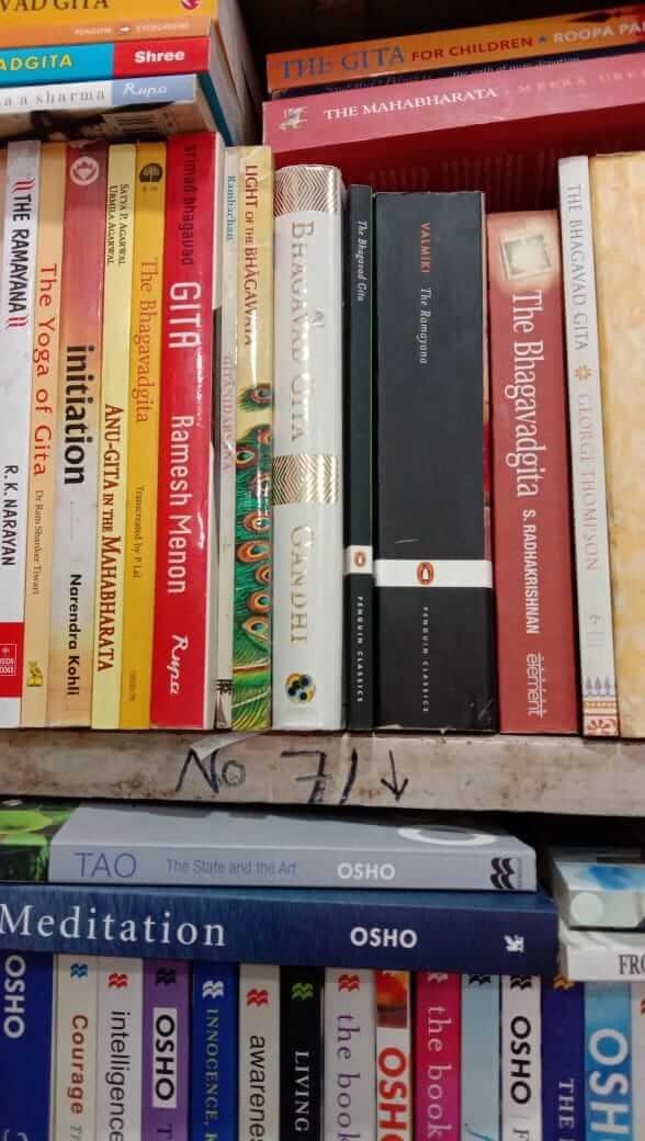 Ganga books, Rishikesh (1)