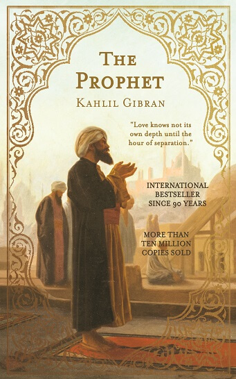 Prophet front cover without trim marks - 2