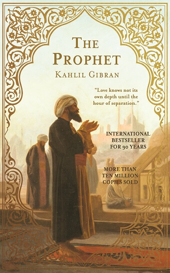 Prophet front cover without trim marks