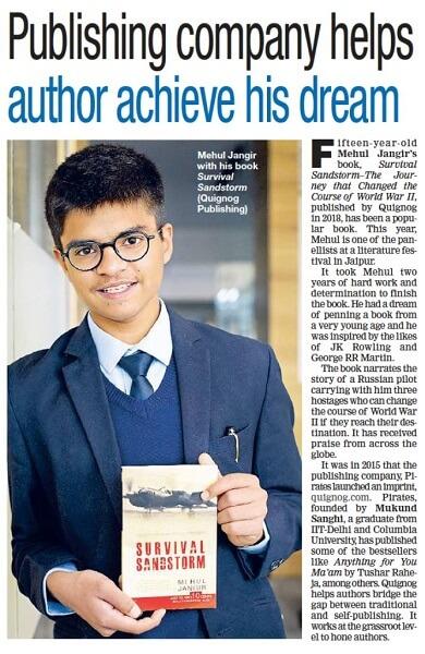 Mehul's Article Jaipur Times 24th jan 2019