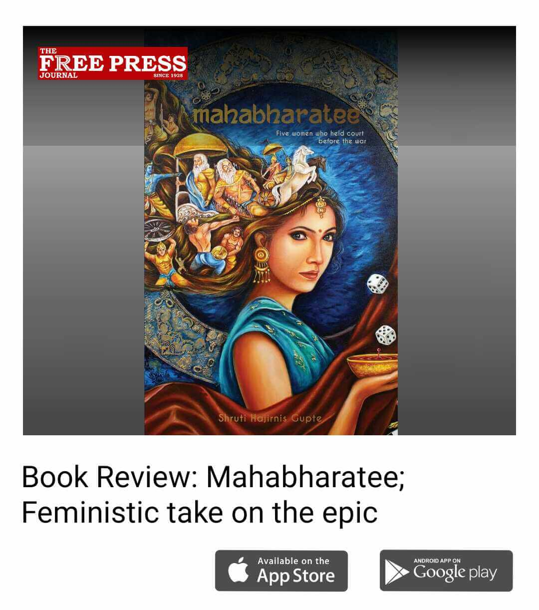 Book Review Mahabharatee; Feministic take on the epic