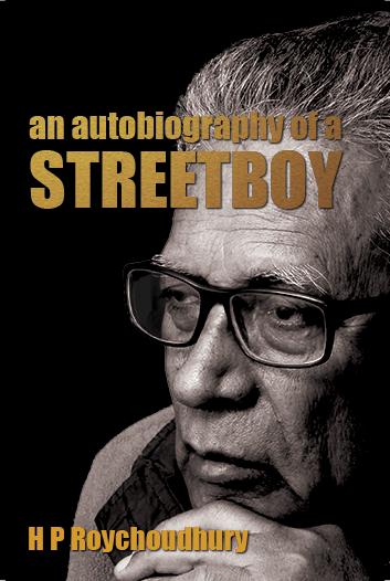 H P Roychoudhury front cover final 353