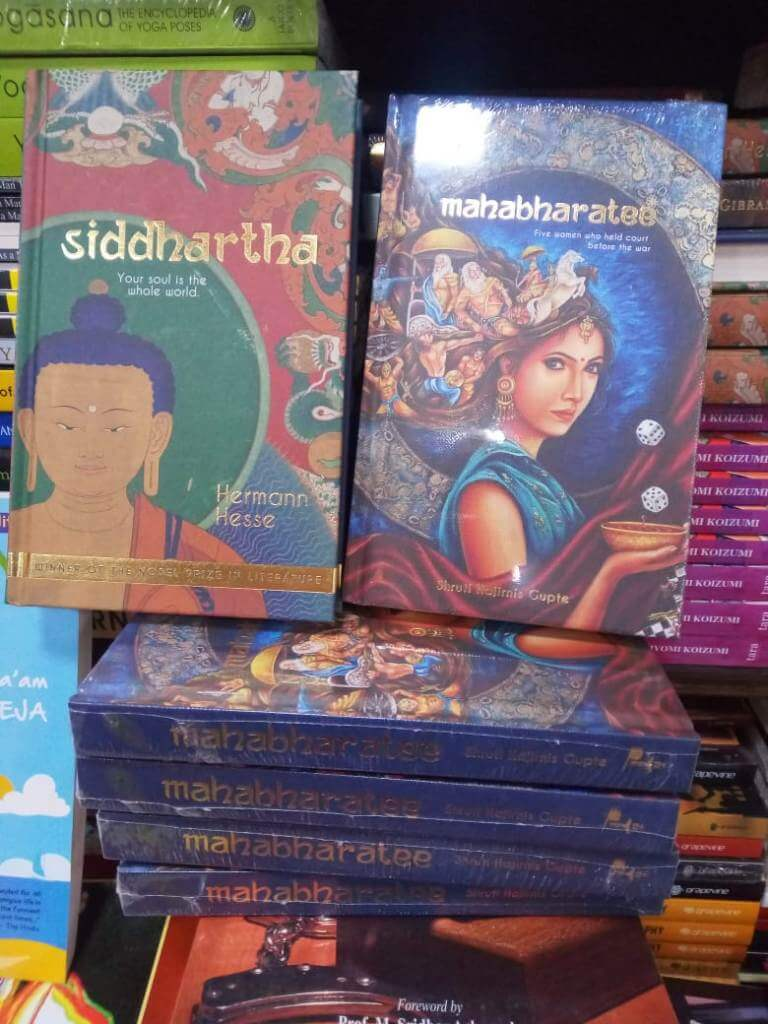 The Variety Book Depot, Connaught Place, Delhi