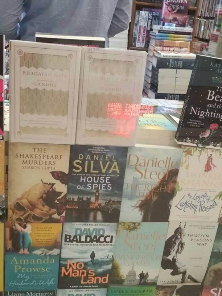 bookstore 4